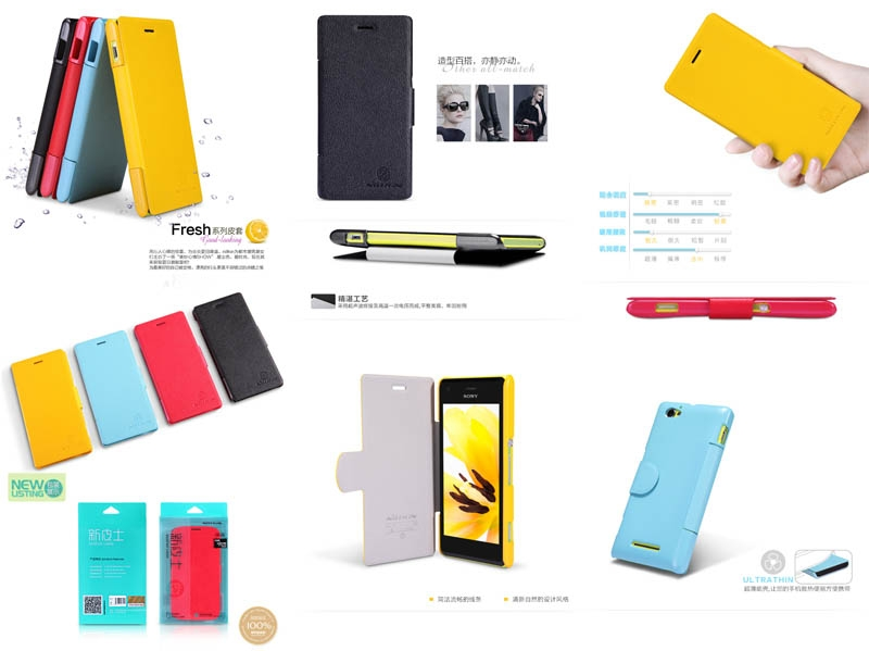 competitive price f5956 b6e83 Index of /image/cache/data/Sony/Xperia M C1905