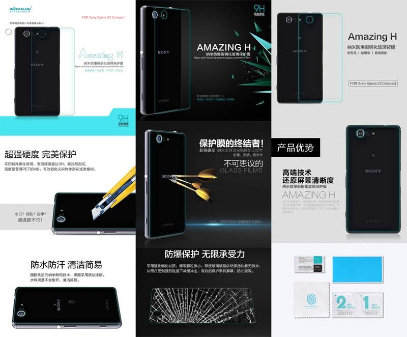... Nillkin Anti-Explosion H Back Glass Sony Xperia Z3 Compact D5803-800x800.jpg ...