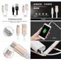Baseus Aluminium Micro USB Data Charge Cable