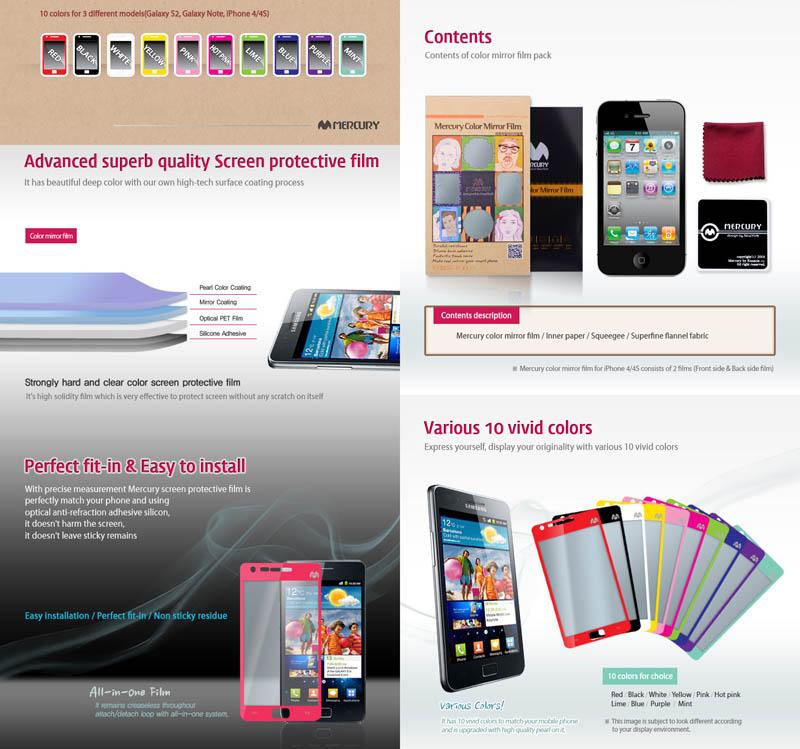 Mercury Color Mirror Film iPhone 4 - 4S