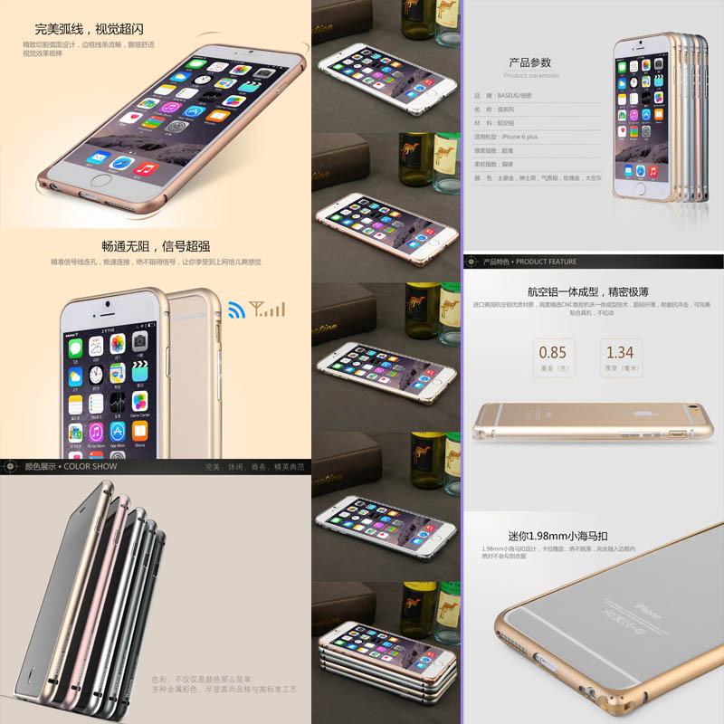 "Baseus Arc Bumper Metal Case iPhone 6 Plus - 6S Plus. """
