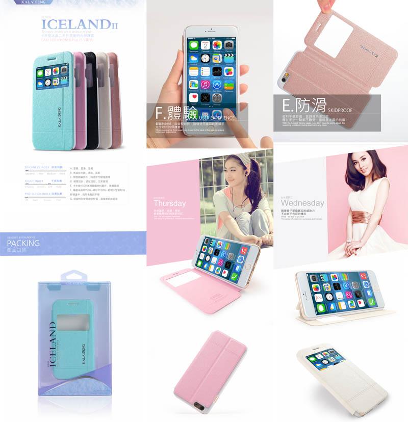 Kalaideng Iceland II Case iPhone 6 Plus - 6S Plus