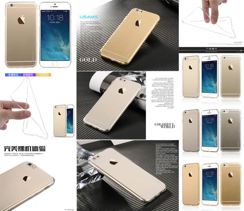 Usams Primary TPU Case Series iPhone 6 Plus - 6S Plus