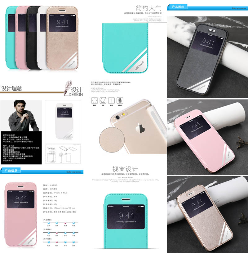 Usams Viva Case Series iPhone 6 Plus - 6S Plus