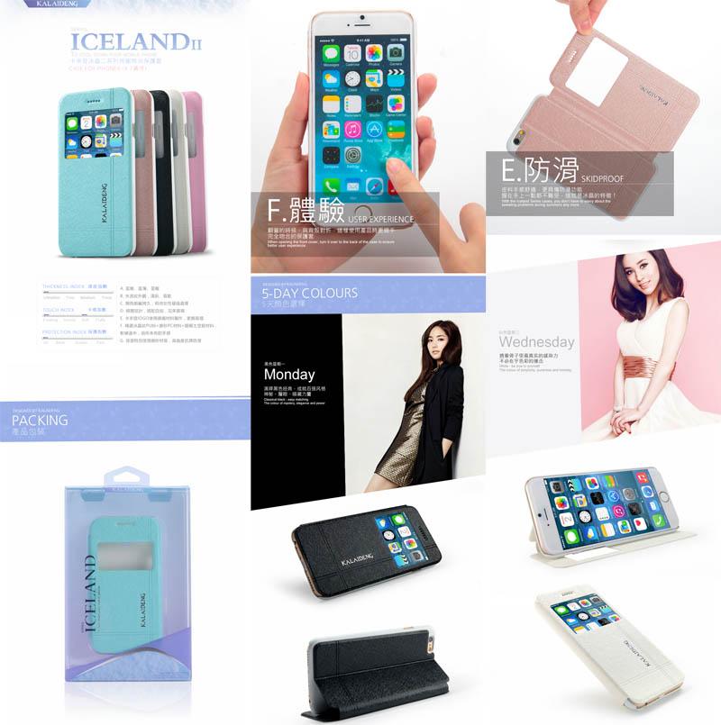 Kalaideng Iceland II Case iPhone 6 - 6S