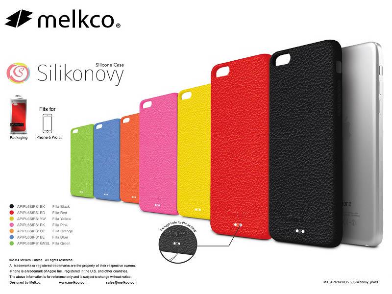 Melkco Silikonovy Case iPhone 6 - 6S