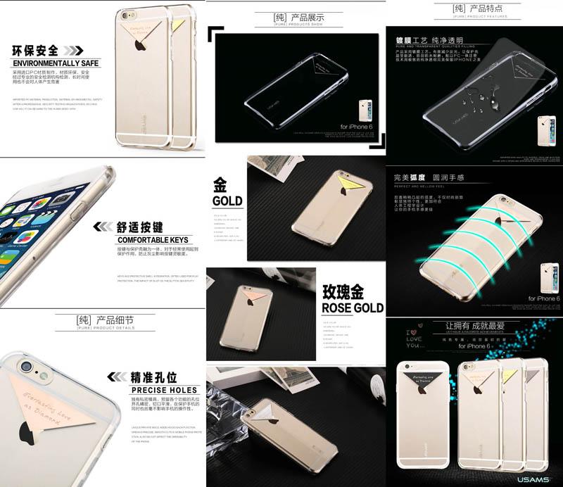 Usams Dazzle PC Case Series iPhone 6 - 6S