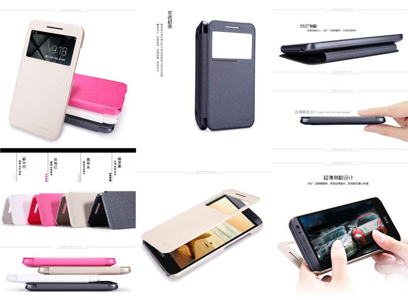 Nillkin Sparkle Leather Case HTC Desire 616