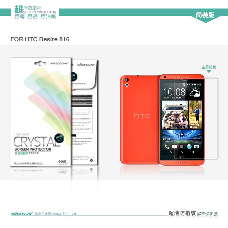 Nillkin Crystal Clear HTC Desire 816
