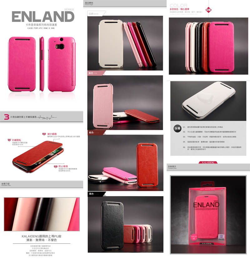 Kalaideng Enland Leather Case HTC One M8