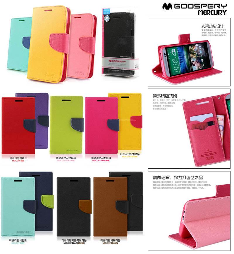 Mercury Fancy Diary Case HTC One M8