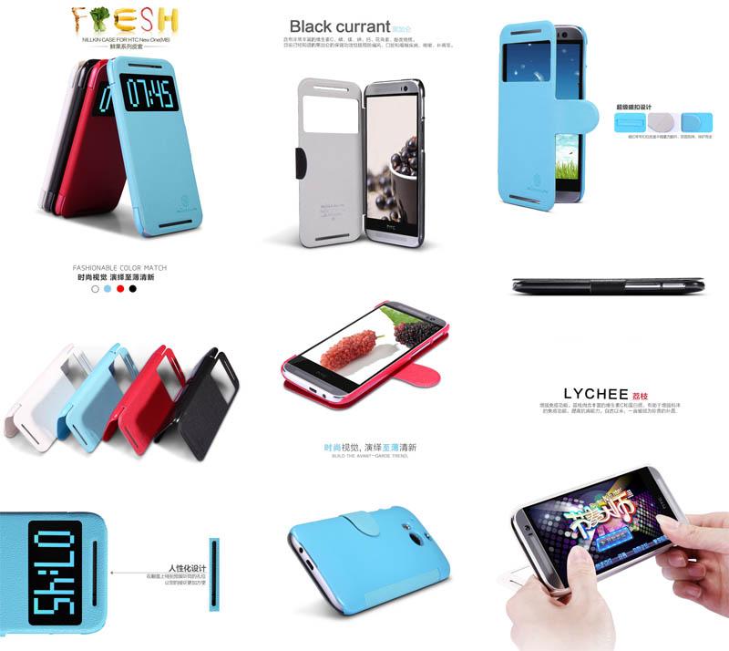 Nillkin Fresh Window Case HTC One M8