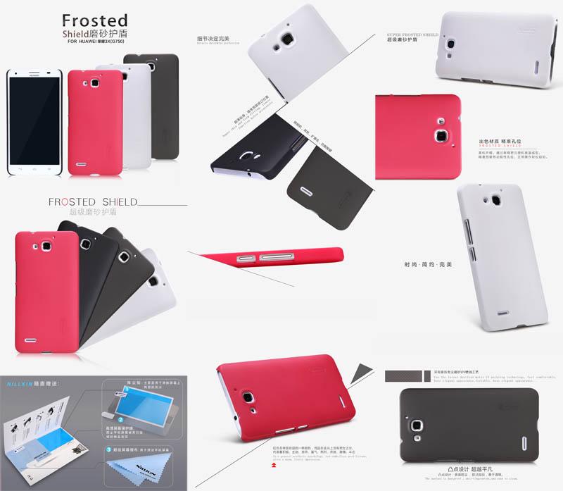 Nillkin Hard Case Huawei Honor 3X