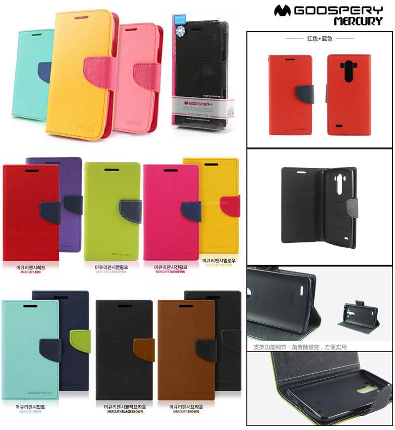 Mercury Fancy Diary Case LG G3 D850