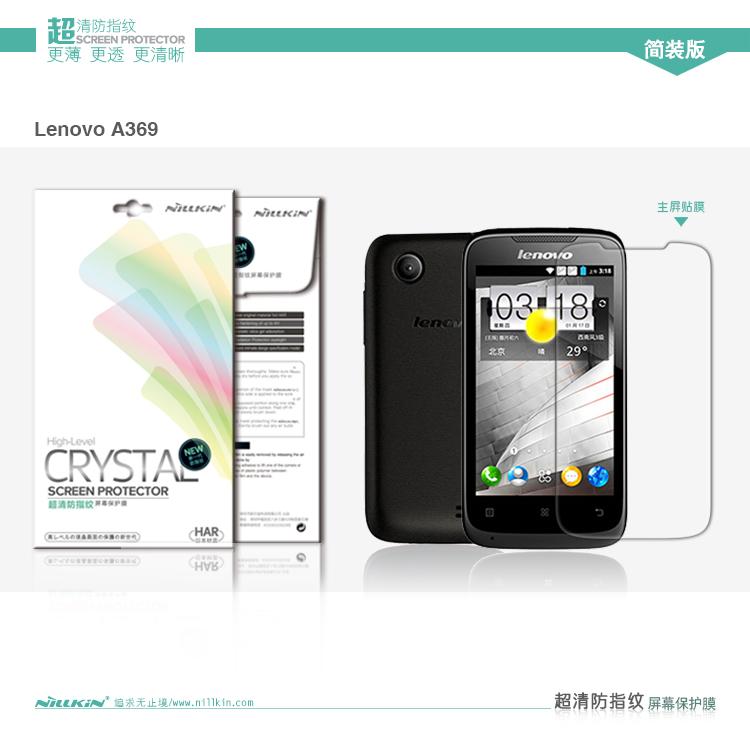 Nillkin Crystal Clear Lenovo A369i