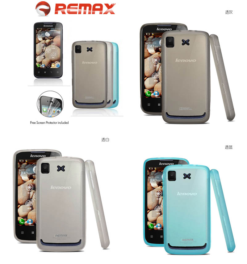 Remax Pudding Case Lenovo S560