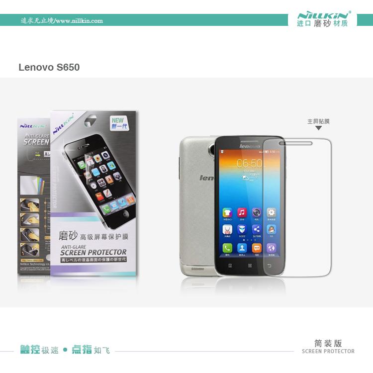 Nillkin Anti-Glare Lenovo S650