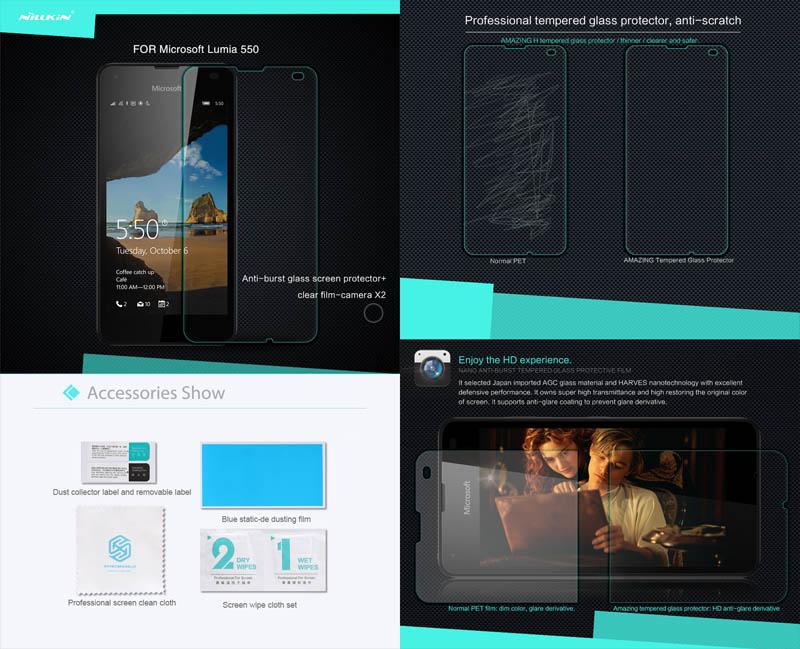 Nillkin Anti-Explosion H Glass Microsoft Lumia 550
