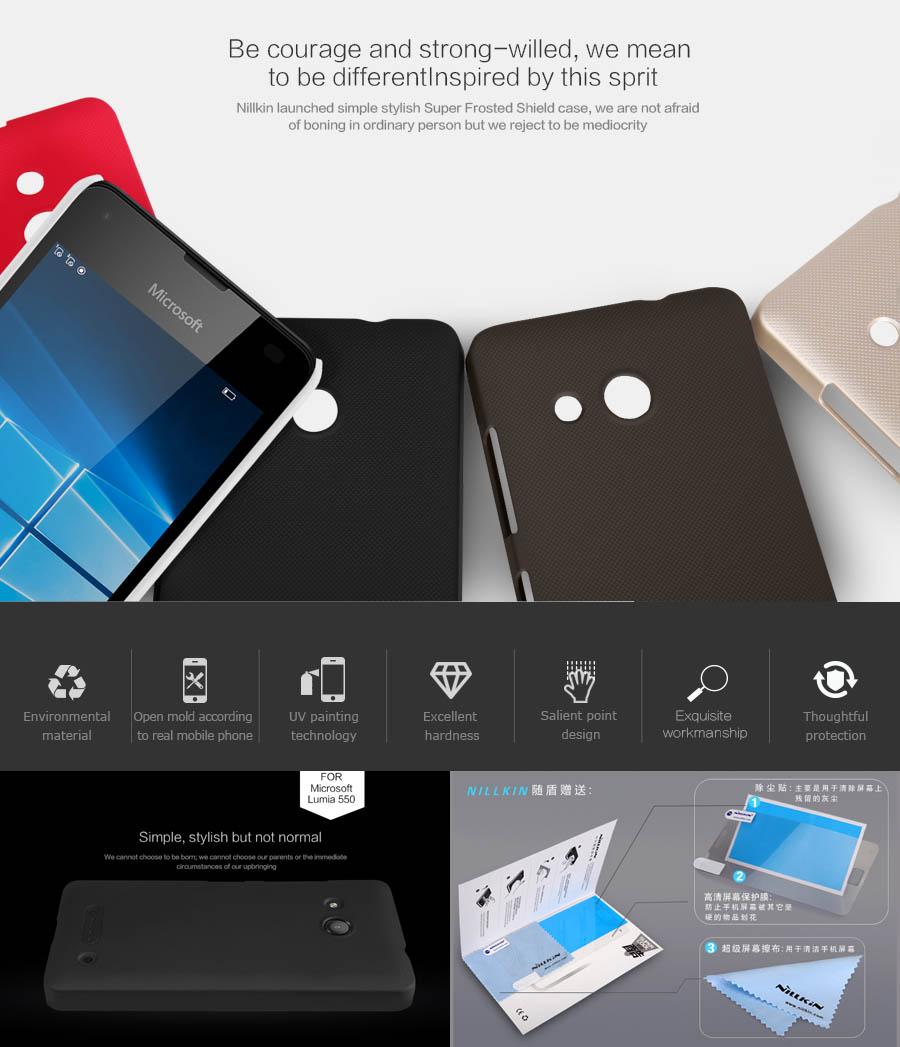 Nillkin Hard Case Microsoft Lumia 550