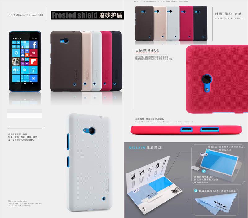 Nillkin Hard Case Microsoft Lumia 640