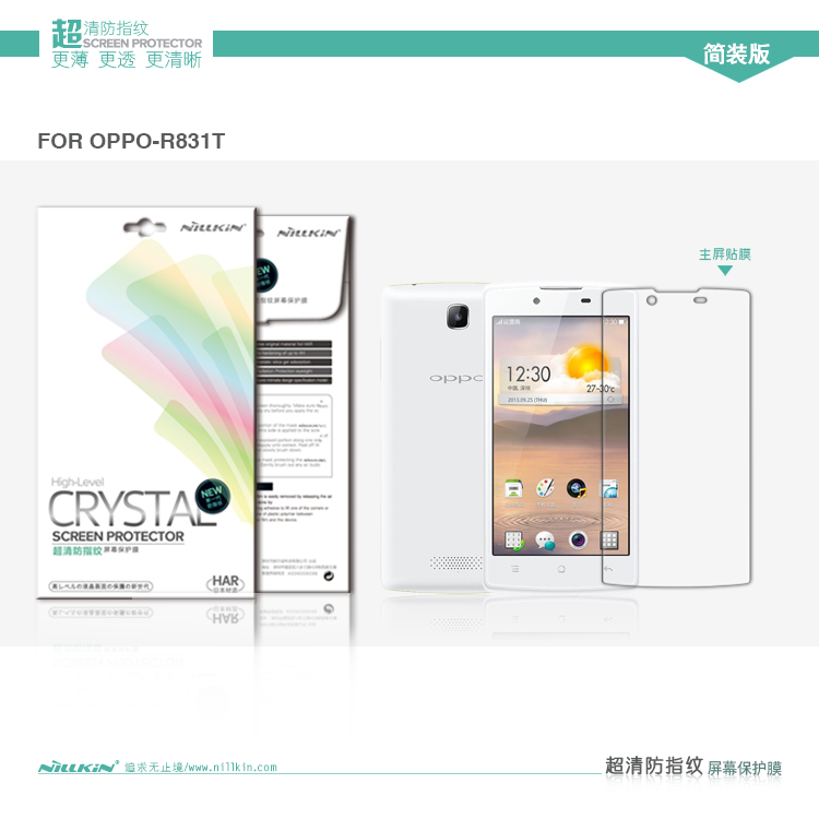 Nillkin Crystal Clear Oppo Neo R831T