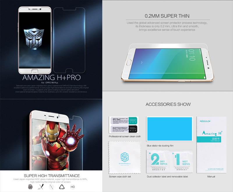 Nillkin Anti-Explosion H-Plus Pro Glass Oppo R9 Plus