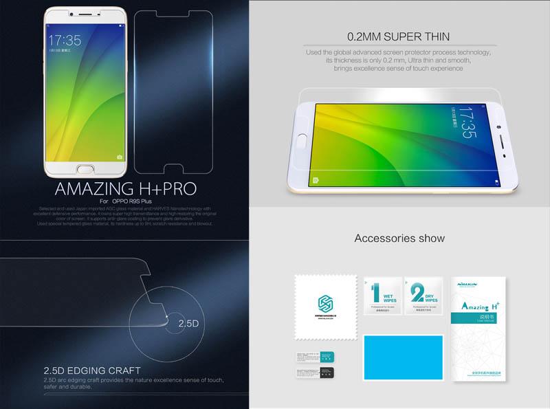 Nillkin Anti-Explosion H-Plus Pro Glass Oppo R9S