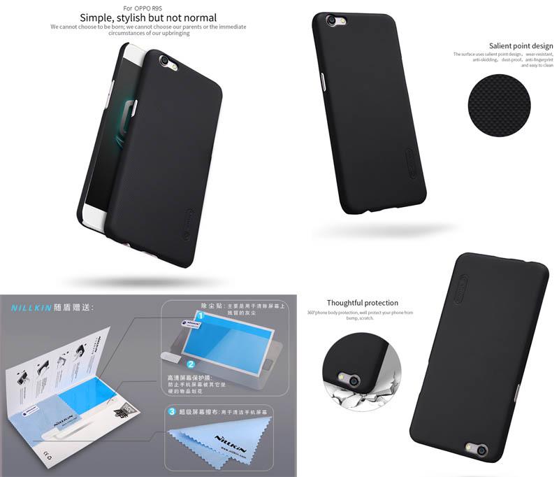 Nillkin Hard Case Oppo R9S