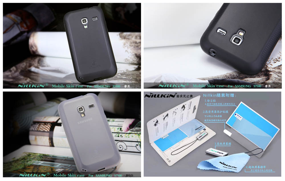 Nillkin Softjacket Samsung Galaxy Ace Plus S7500