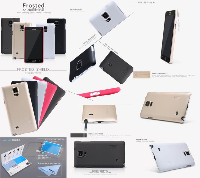 Nillkin Hard Case Samsung Galaxy Note 4 N9100