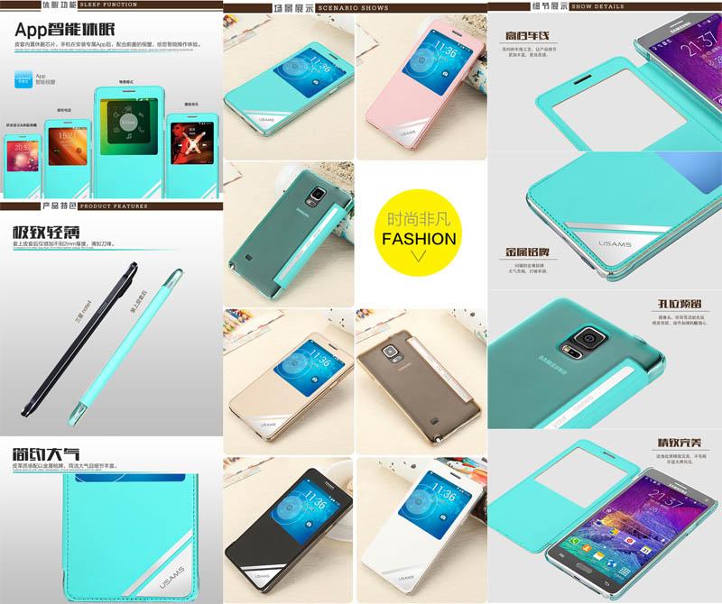Usams Viva Case Series Samsung Galaxy Note 4 N9100