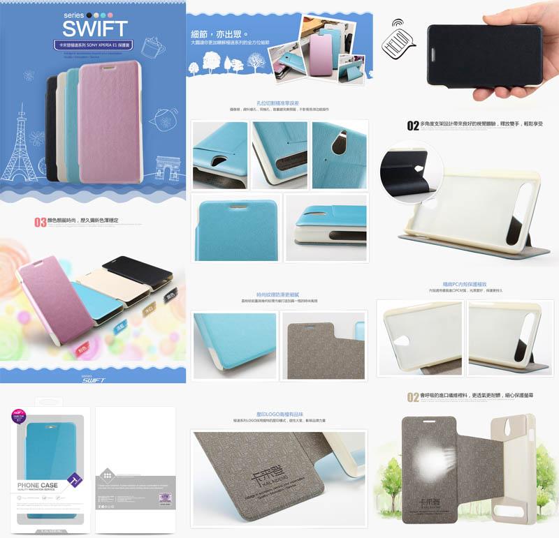 Kalaideng Swift Case Sony Xperia E1 - E1 Dual
