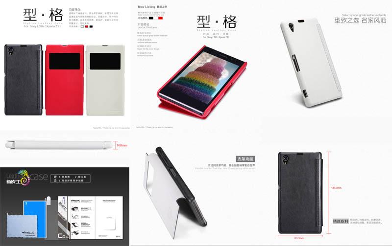 Nillkin Leather Window Case Sony Xperia Z1 L39H
