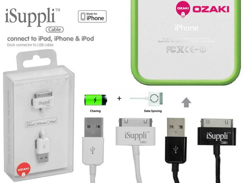 Ozaki iSuppli 30-Pin Cable