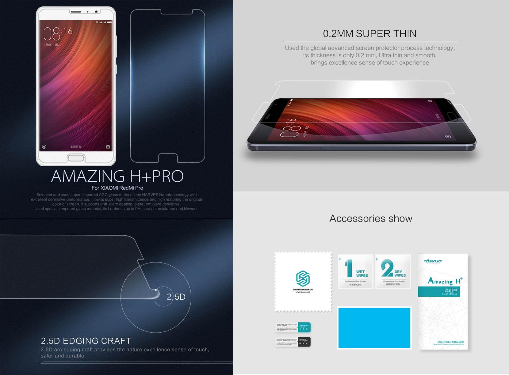 Nillkin Anti-Explosion H-Plus Pro Glass Xiaomi RedMi Pro